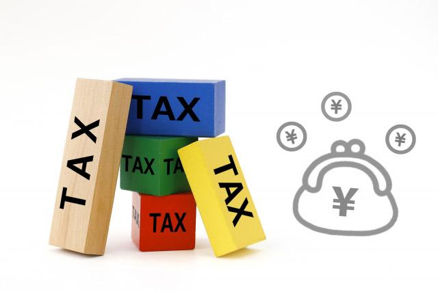 消費税引き上げについて