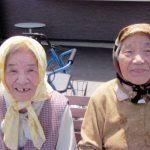 横川目グループホーム長寿園の様子